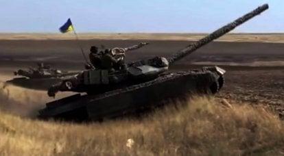 乌克兰军队的装备:合适的设备或废金属