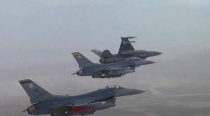 미국 회사는 우크라이나 공군 F-16 전투기를 제공했습니다.