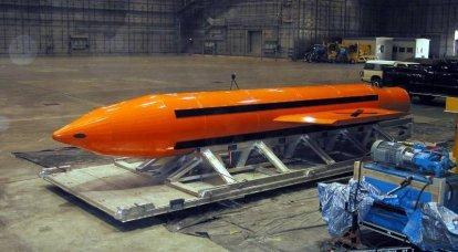 Perché la US Air Force non usa la bomba MOU GBU-43 / B?