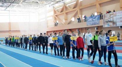 新しい反ロシアの偽物:ドーピングに関するスポーツシベリア
