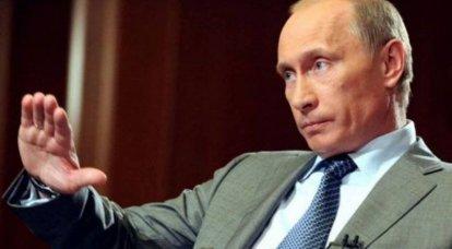 Putin'in görevden alınması: İyi mi yoksa trajedi mi?