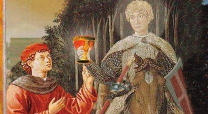 聖杯と円卓の騎士