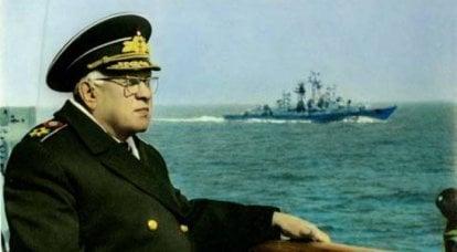 Sergey Gorshkov와 그의 대 함대