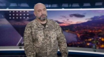 """Ukrainischer General: Unter Sanktionen muss Russland entweder die Krim aufgeben oder """"ohne Hose"""" bleiben."""
