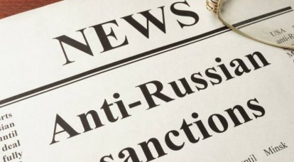 Sanction games. And in counter-sanctions