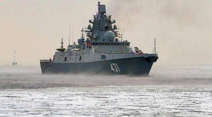 """La fregata """"Admiral Kasatonov"""" nel Mare di Barents ha testato un nuovo missile anti-sommergibile"""