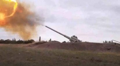 """""""Avanzamos de acuerdo con el plan operativo"""": los combates continúan en Karabaj a lo largo de toda la línea de contacto"""