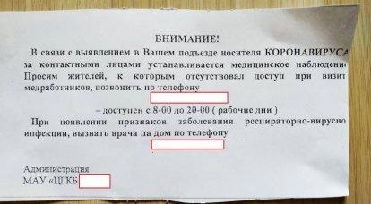 रूस में डॉक्टर कैसे मदद करते हैं