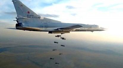 Polygon Termez: los bombarderos de largo alcance rusos Tu-22M3 se utilizarán en ejercicios cerca de la frontera afgana