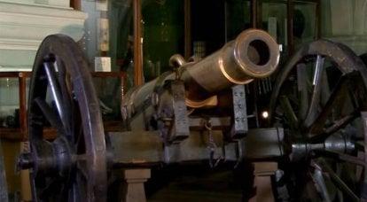 俄罗斯炮兵:从形成和发展的历史