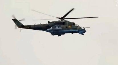 """""""Acabaram os mísseis, vamos mudar para ATGM Spike"""": imprensa polonesa sobre a modernização do Mi-24"""