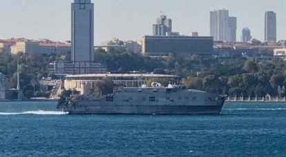 两艘北约船只离开黑海