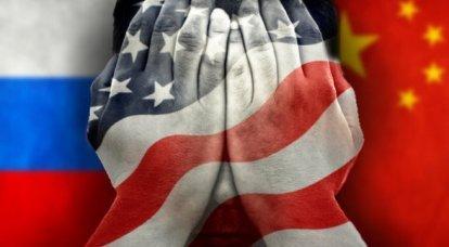 व्हाइट हाउस: रूस और चीन - संयुक्त राज्य अमेरिका के लिए मुख्य खतरे