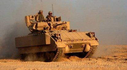 Aluminiumpanzerung für Militärfahrzeuge