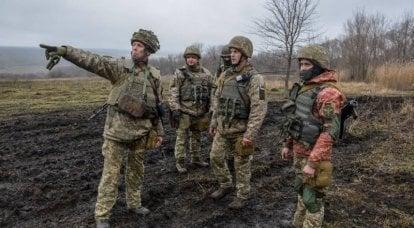 """乌克兰副总理谈到了乌克兰武装部队的""""悲惨状态"""""""