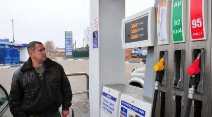 No hay nada más caro que la gasolina barata