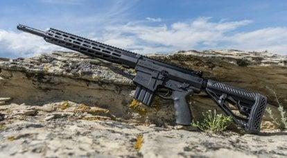 AR-500. Halbautomatisches Gewehr für die Elefantenjagd