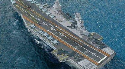 La Russia ha bisogno di una portaerei o no?