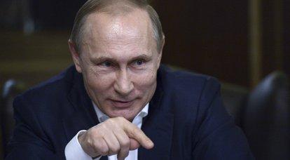 अमेरिकी राष्ट्रपति पुतिन को चुनेंगे