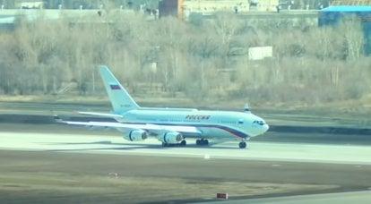"""Il-96-400M'ye dayanan üçüncü nesil """"Kıyamet uçağının"""" montajı Rusya'da başladı"""