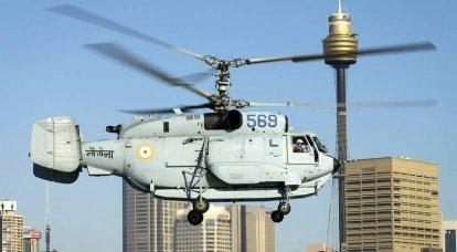 La Armada india reduce la cantidad de helicópteros rusos Ka-31 comprados