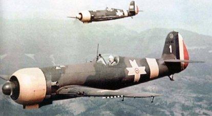 戦闘機。 ドラキュラの翼のある馬