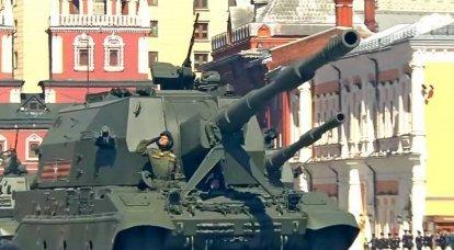 """Pise no """"ancinho"""" alemão: armas terrestres para navios russos"""