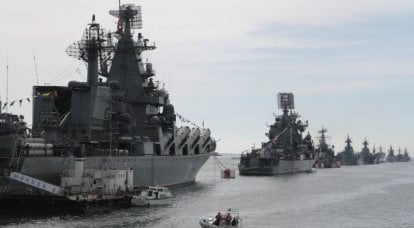 Tasks and composition of the Russian fleet