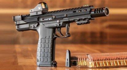 PDW kavramına dayanan umut verici bir ordu tabancası