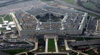 Budget militaire américain: nouvelle augmentation et nouvelles dépenses