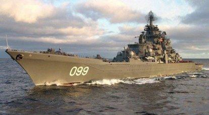 Le croiseur à propulsion nucléaire Peter the Great contre le système Aegis