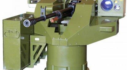 Complexos controlados remotamente: pontos de disparo automatizados