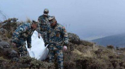 Azerbaijan announced losses during military conflict in Nagorno-Karabakh