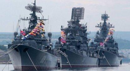 ロシア海軍の信号技術者およびラジオエンジニアリングサービスのスペシャリストの日