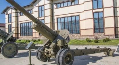 炮兵。 大口径。 152-mm榴弹炮M-10年度1938型号