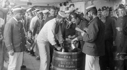 럼주와 영국의 해상력