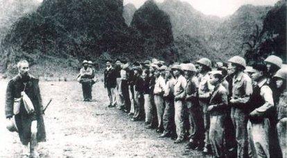 वियतनाम ने फ्रांसीसी उपनिवेशवादियों को कैसे हराया। सत्तर साल पहले, पहला इंडोचीन युद्ध शुरू हुआ।