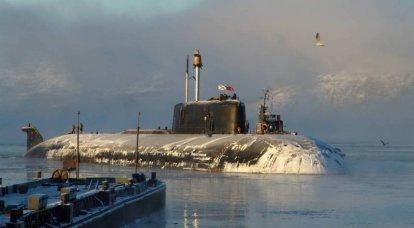 परमाणु पनडुब्बियां - क्रूज मिसाइलों के वाहक: वास्तविकता और संभावनाएं