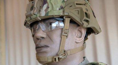 Soldato moderno per vocazione. Sviluppo di sorveglianza e protezione