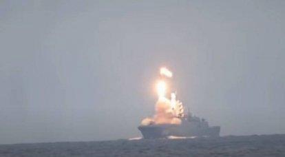 La flotte du Nord a testé avec succès le missile hypersonique Zircon