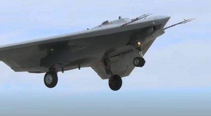 """Okhotnik""공격 UAV의 ""Grom-E""무기 단지에 대한 일부 데이터가 발표되었습니다."