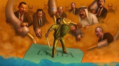 利比亚石油是一个绊脚石