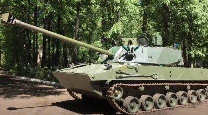 """Ein vielversprechender 120-mm-JAO """"Lotos"""" für die Luftstreitkräfte wurde in Abnahmetests aufgenommen"""