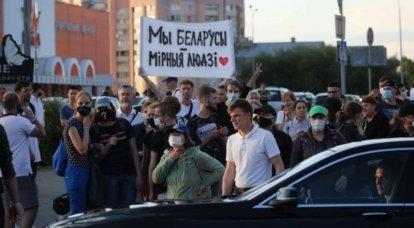 ベラルーシ。 野党がルカシェンカを倒すとどうなりますか?
