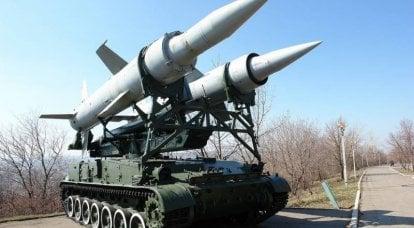 """विमान भेदी मिसाइल प्रणाली """"सर्कल""""। इन्फ़ोग्राफ़िक्स"""