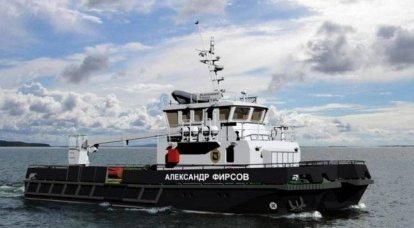 Die zweite BGK des Projekts 23370G wurde zur Fertigstellung nach Sewastopol geliefert