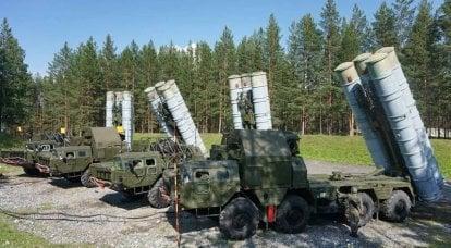 1990年代俄罗斯联邦防空地面部分的基础。 SAM S-300PT,S-300PS和S-300PM