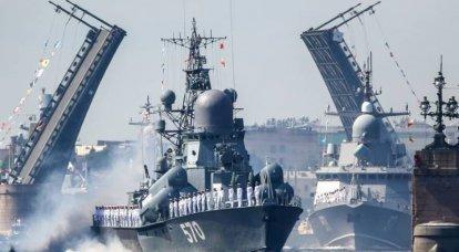 Splendeur cérémonielle et efficacité au combat. À propos de la principale parade navale et pas seulement