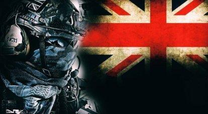 New UK Defense Strategy