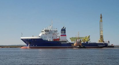 """Logistics support vessel """"Vsevolod Bobrov"""" of project 23120 transferred to the Russian Navy"""